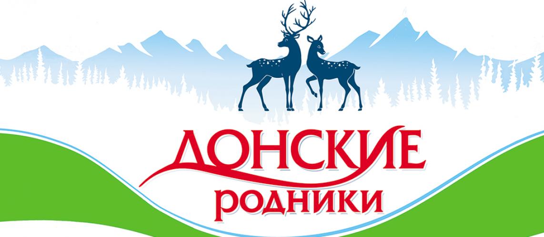 "ООО ""Донские Родники"""
